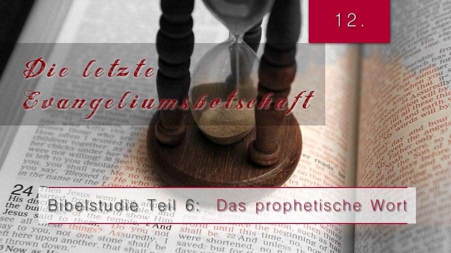 Bibelstudienthema 12