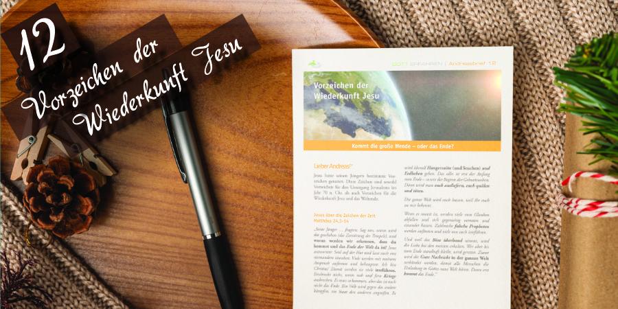 Andreasbrief 12 - Vorzeichen der Wiederkunft Jesu - Artikelbild
